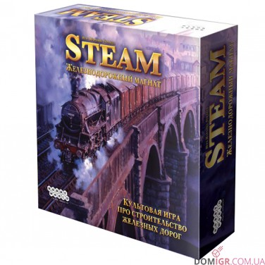 Steam Железнодорожный магнат (коробка повреждена)