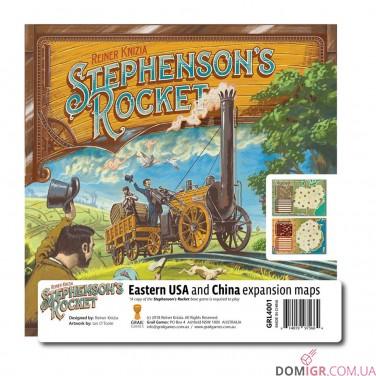 Stephenson's Rocket: Eastern USA & China