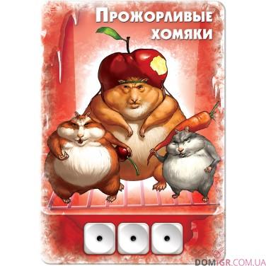 Свинтус 3D