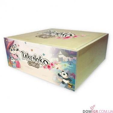 Takenoko Chibis: Collector's Giant Edition