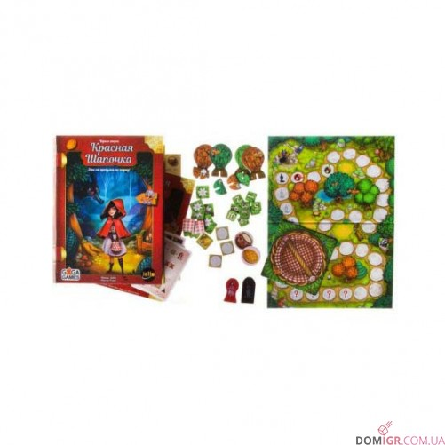 Игры и сказки: Красная Шапочка