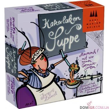 KakerLaken Suppe