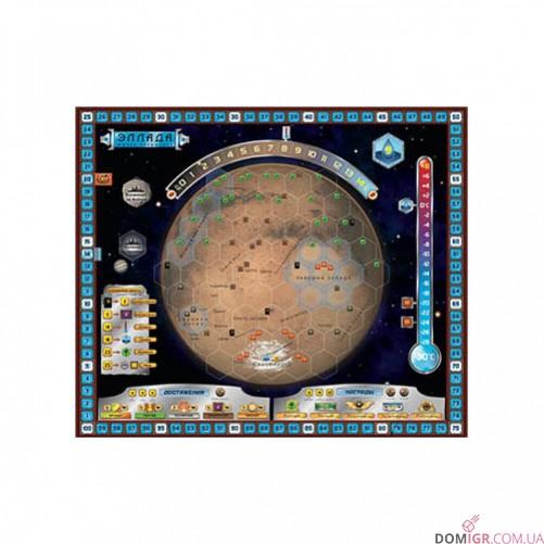 Покорение Марса: Эллада и Элизий (Рус)