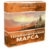 Тераформування Марса (Укр)