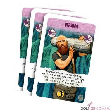 Промокарты для игры В поисках Эльдорадо