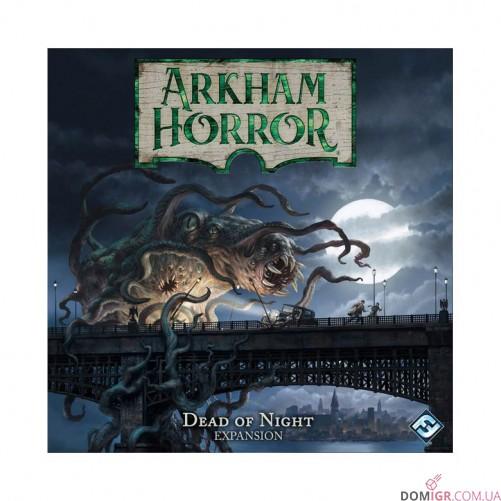 Arkham Horror: Third Edition – Dead of Night
