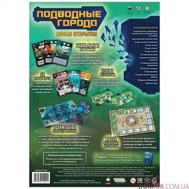 Подводные города: Новые открытия