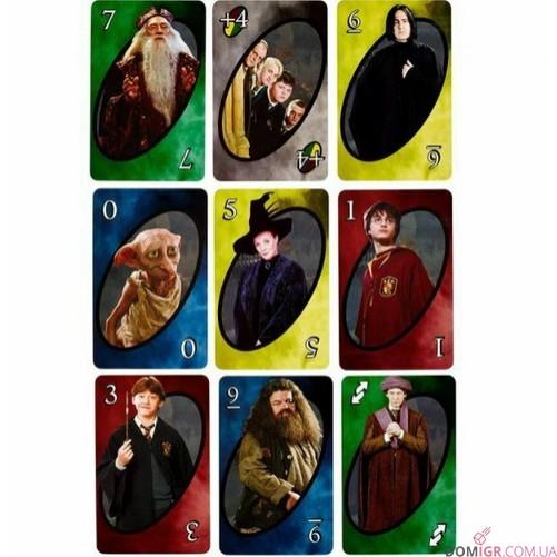 Uno Harry Potter