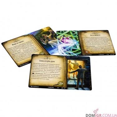 Ужас Аркхэма: Карточная игра – Забытая эпоха – Расколотая вечность