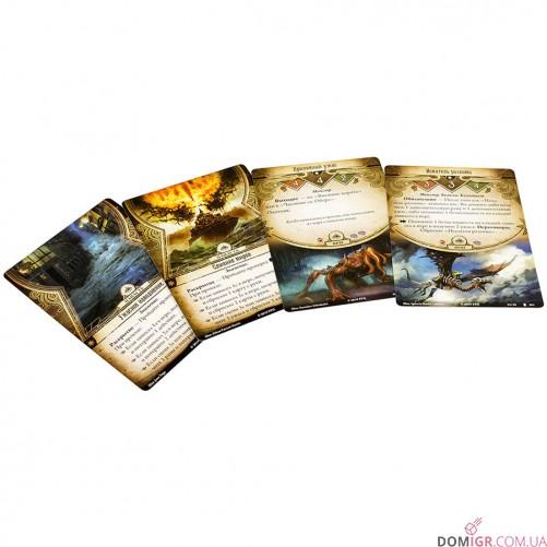 Ужас Аркхэма: Карточная игра - Путь в Каркозу - Восход черных звезд