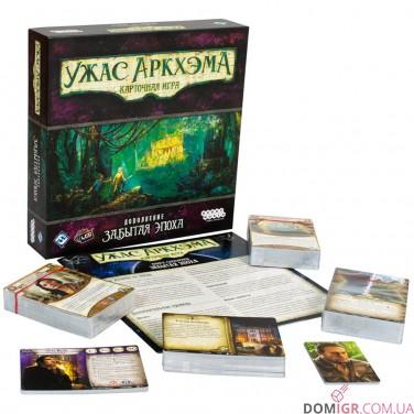 Ужас Аркхэма: Карточная игра - Забытая эпоха