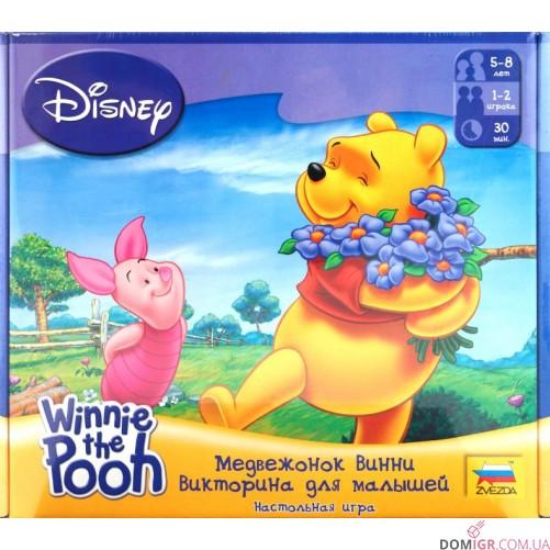 Медвежонок Винни. Викторина для малышей