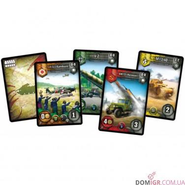 World of Tanks Rush 3 - Последний бой
