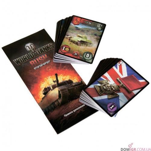 World of Tanks Rush - Второй фронт