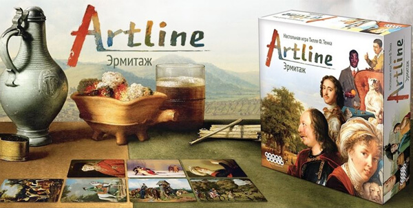 artline-ermitazh