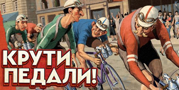 kruti-pedali