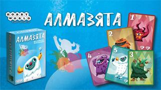 Hobby World анонсировало выпуск настольной игры Алмазята
