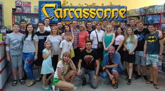 Итоги турнира по игре Каркассон