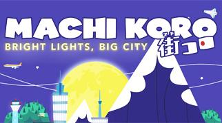 Мачи Коро: Яркие огни большого города