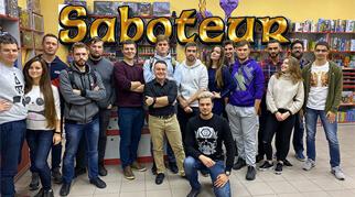 Итоги турнира по игре Саботер. Фотоотчет