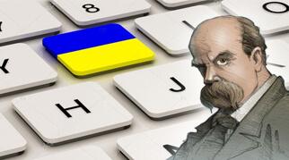 Сайт Дом Игр теперь доступен и на украинском языке!