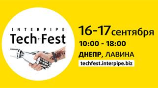 Дом Игр станет участником фестиваля Interpipe TechFest 2017