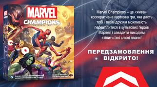 Открыт предзаказ на украинскую локализацию игры Marvel Champions