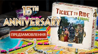 Принимаем предзаказы на Юбилейную Ticket to Ride: Europe - 15th Anniversary