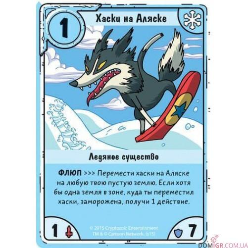 Время приключений: Карточные войны - Снежный король против Марселин