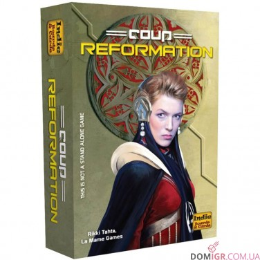 The Resistance: Coup – Reformation 2nd Edition