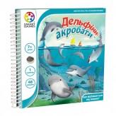 Дельфіни-Акробати