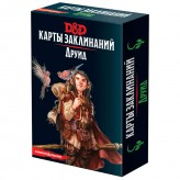 Dungeons & Dragons. Карти заклинань: Друїд