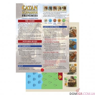 Catan Scenarios: Frenemies