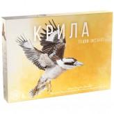 Крила: Птахи Океанії (Укр)