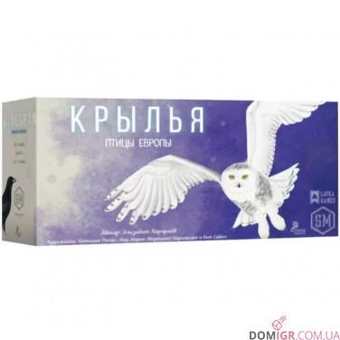 Крылья: Птицы Европы (Рус)