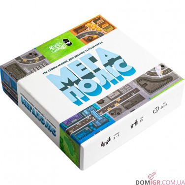 Настольная игра Мегаполис (KOZAK GAMES) - купить, цена, отзывы, правила | Купить настольную игру Мегаполис (KOZAK GAMES) в Украине: Киев, Днепр, Харьков, Одесса | Интернет магазин Дом Игр