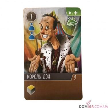 """Промокарта """"Король Дэн"""" для игры Виконты Западного Королевства"""