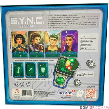 S.Y.N.C. Discovery