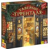 Таверни Тіфенталя - украинское издание