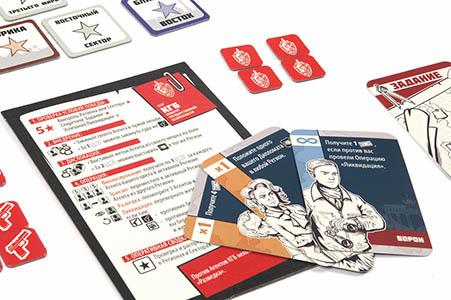 Настольная игра Агенты: Щит и Меч