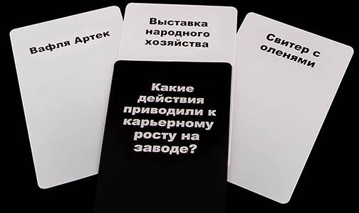 Как играли в карты в ссср интернет казино рулетка как обыграть