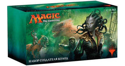 ККИ Magic The Gathering: Иксалан - Deck Builder's Toolkit